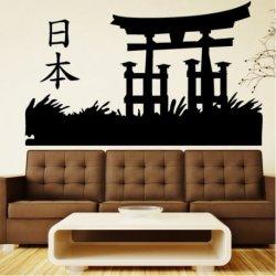 La Esencia de Japón